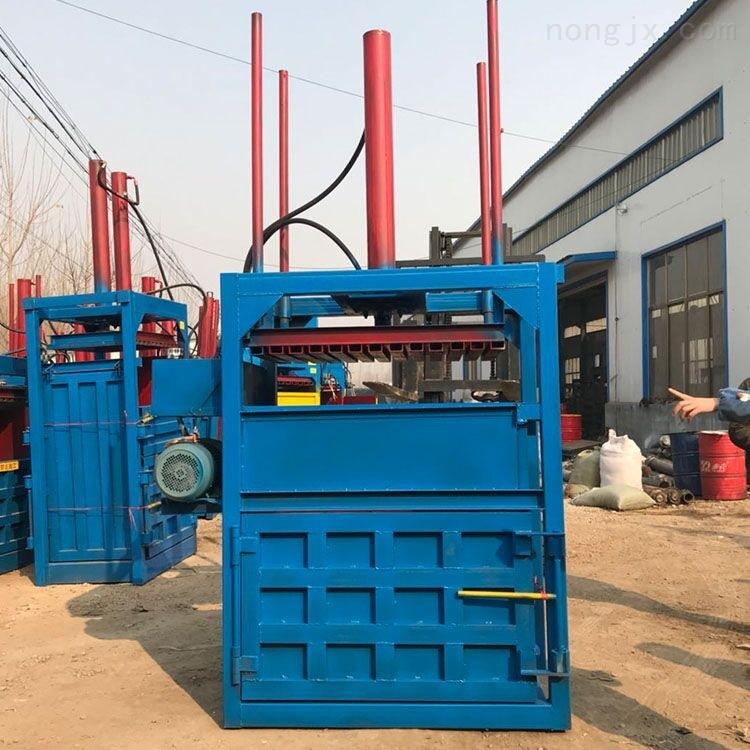 安徽30吨垃圾废料打包机
