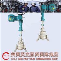 进口电动多级降压调节阀大陆总代理