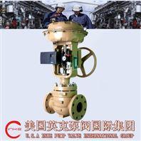 进口气动薄膜调节阀品质高