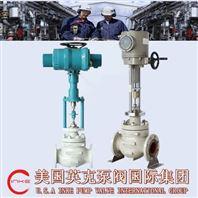 进口蒸汽调节阀用心制造 成就品质