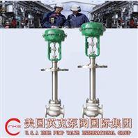 进口气动低温调节阀用心制造 成就品质