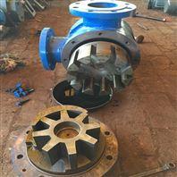 辣酱螺杆泵 厂家供应华潮牌3G单螺杆材料泵