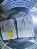 德国TKD屏蔽拖链电缆KAWEFLEX 6230