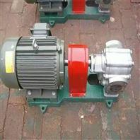 华潮电动卧式高温齿轮泵2CG焦油输送泵
