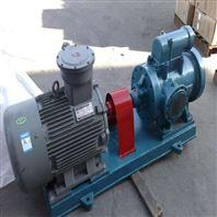 华潮牌3G轻油输送泵 船用主机滑油泵