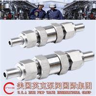 进口焊接高压单向阀价格/批发/厂家