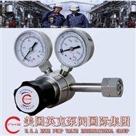 进口氢气钢瓶减压阀用心制造 成就品质