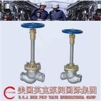 进口低温LNG截止阀质量好 品质高