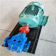 华潮沥青保温泵LB高温油泵 铸铁齿轮油泵