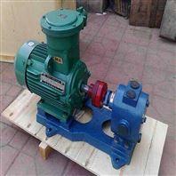 华潮LB保温沥青齿轮泵流量2m3/h,口径25mm