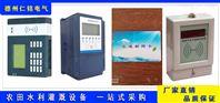 山东机井控制器 智能控制柜 玻璃钢配电箱