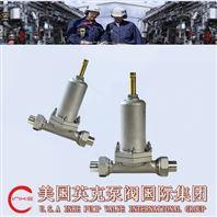 进口低温液氮减压阀用心制造 成就品质