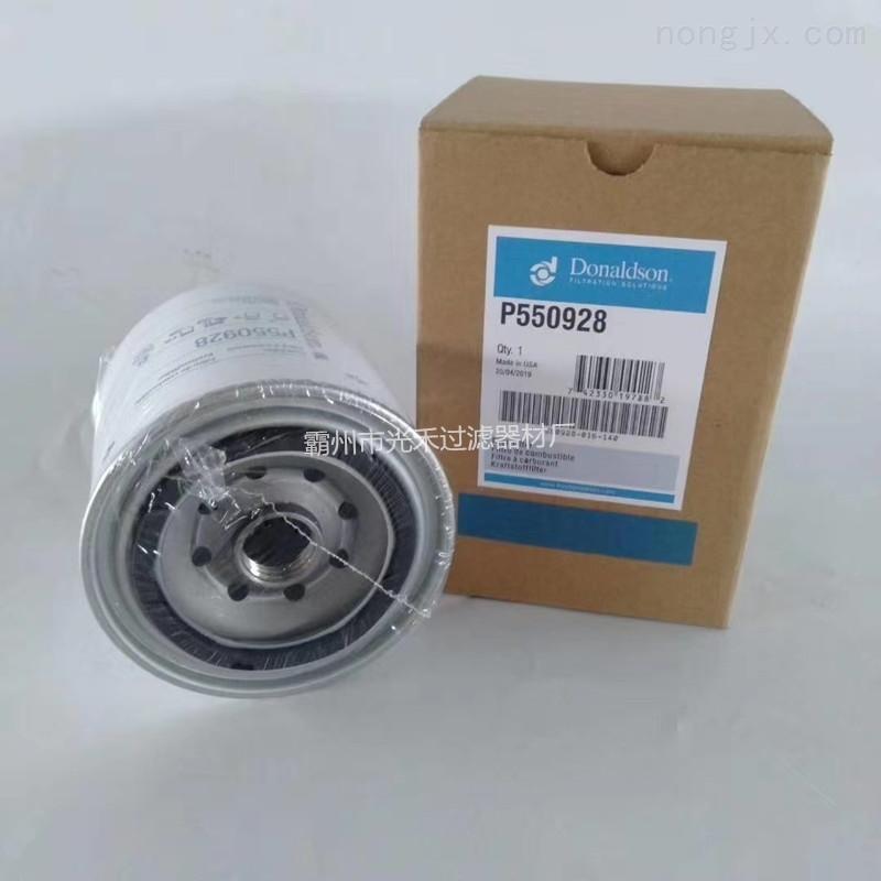 唐纳森P550928润滑油旋装滤芯