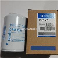 唐纳森滤芯P551551机油滤清器
