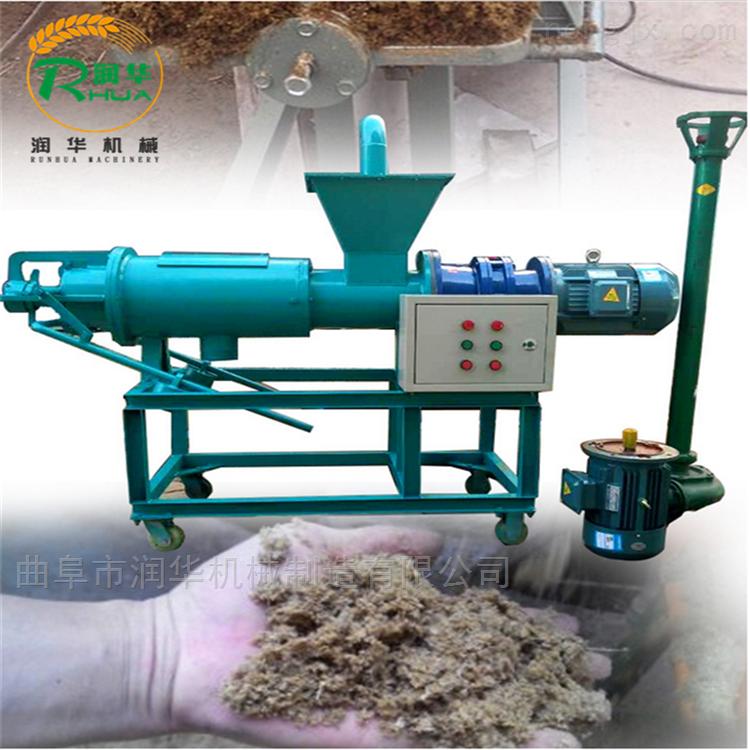猪粪脱水干湿分离机 粪污处理挤压脱水机
