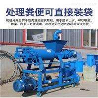 养殖场粪便挤压分离机 自动进料螺旋脱水机
