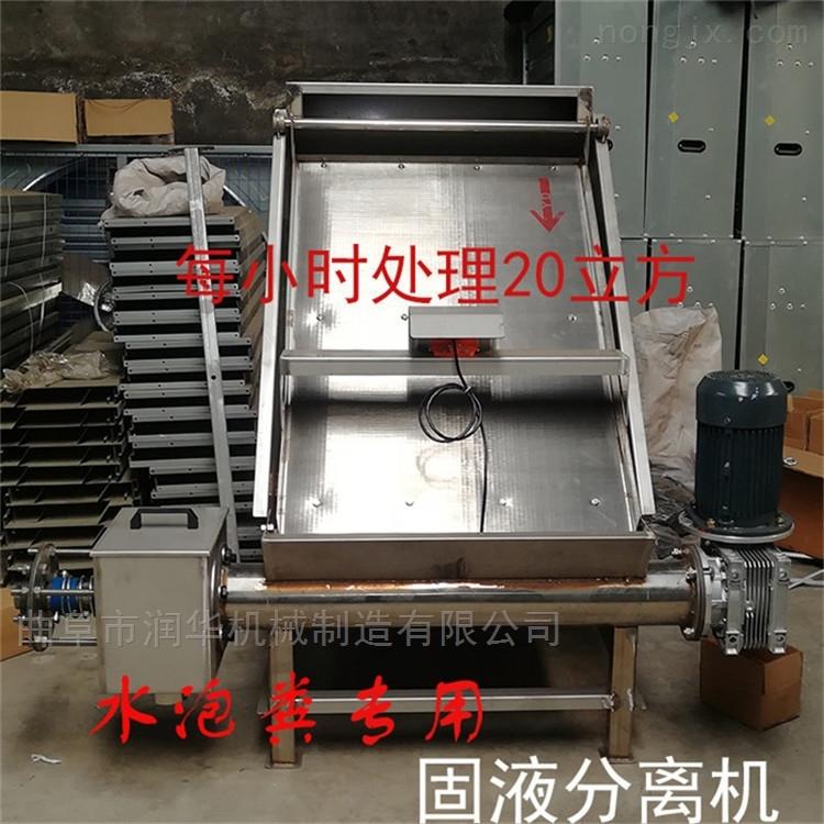 饲养场牛粪挤压分离机 酒糟豆渣脱水处理机