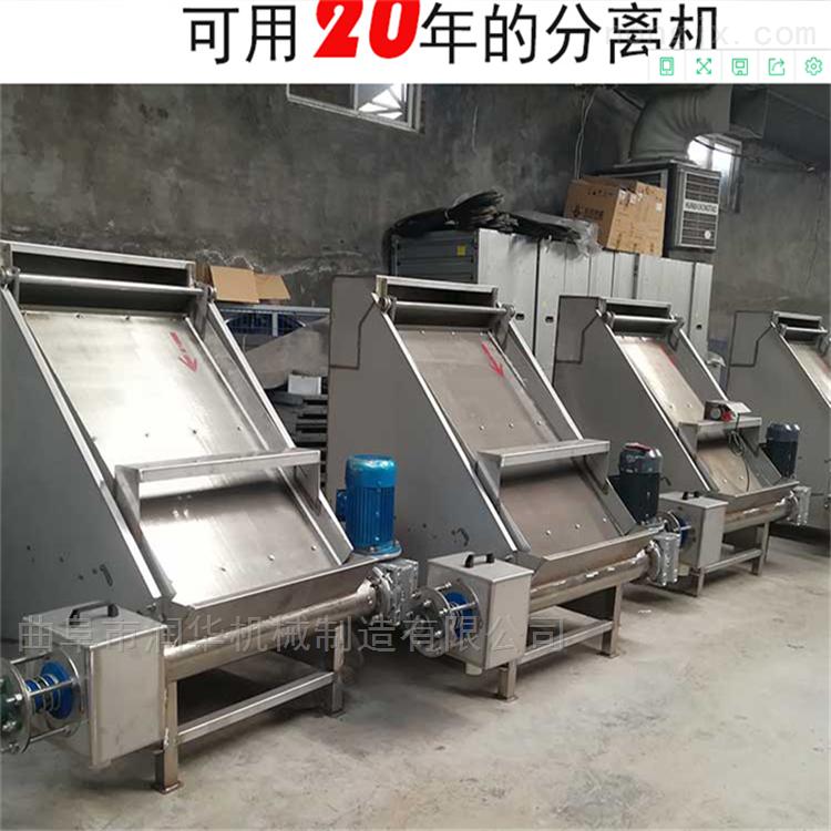 RH-FLJ-200-江苏豆渣处理分离机