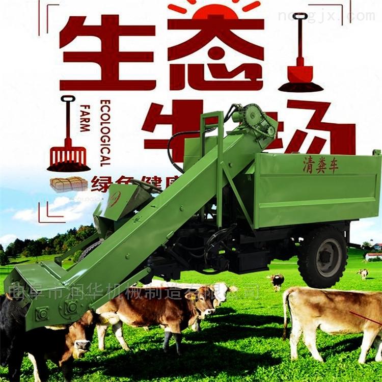 柴油25马力三轮清粪车 液压自卸式铲粪车