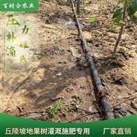 山地丘陵坡地果树用自清式压力补偿滴头