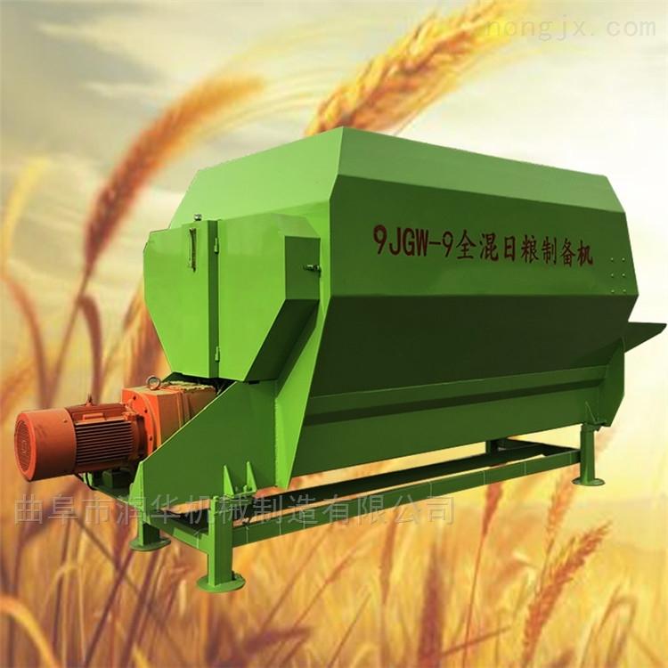 混合牛羊草料TMR搅拌机 卧式多功能混料机