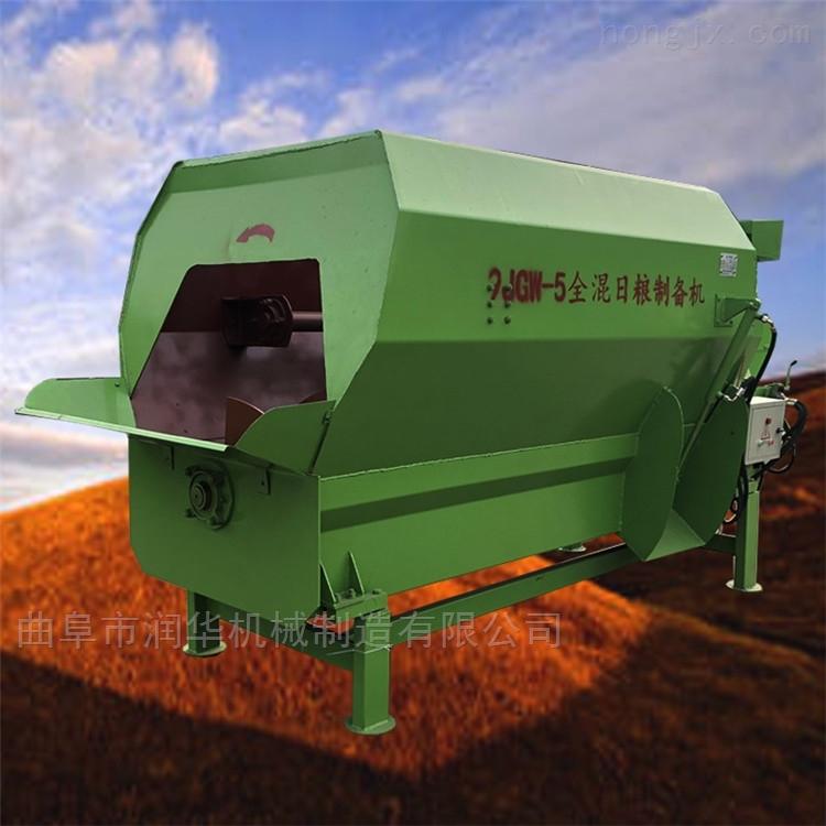 全自动牧草饲料搅拌机 卧式9立方TMR拌料机
