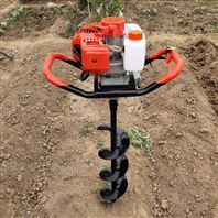 花椒树下施肥汽油手提挖坑机