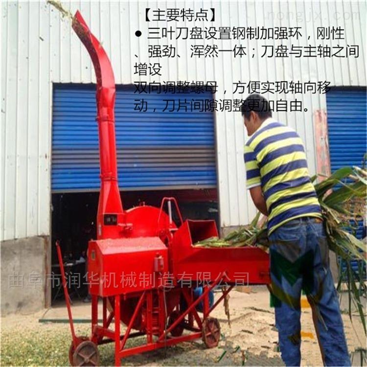 干湿稻草秸秆铡草机 青贮牧草低喷揉丝机