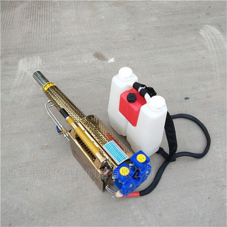 养殖场消毒弥雾机 汽油小型烟雾机 喷药机