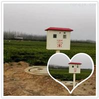 山东智能灌溉玻璃钢井房 提高农业灌溉水平