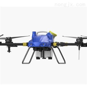 E-A2020视觉避障植保无人机