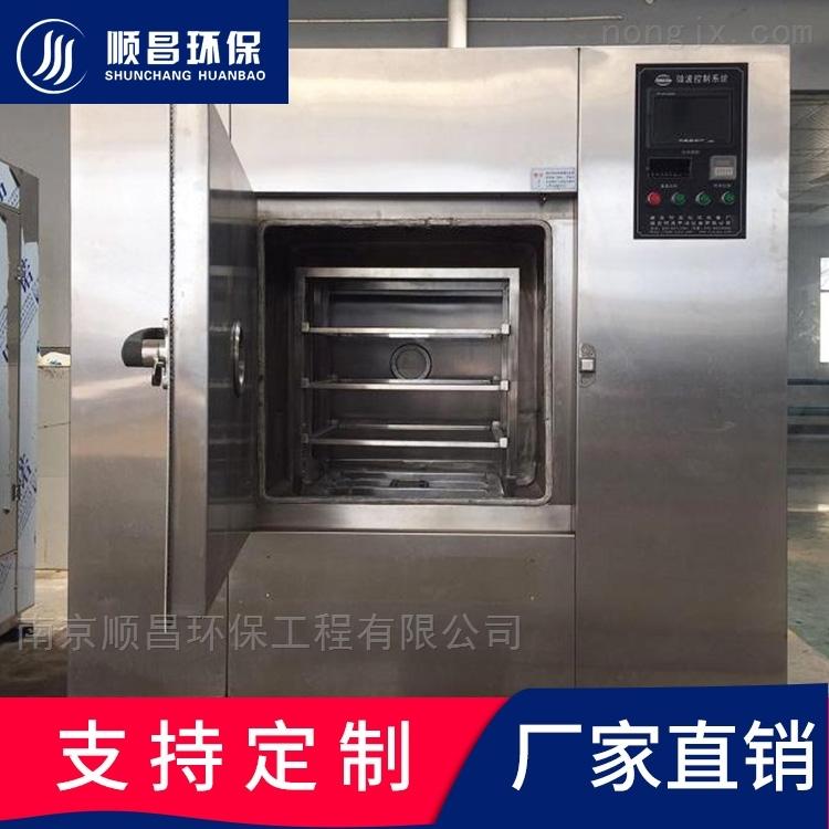 食品低温微波真空干燥箱-微波干燥机