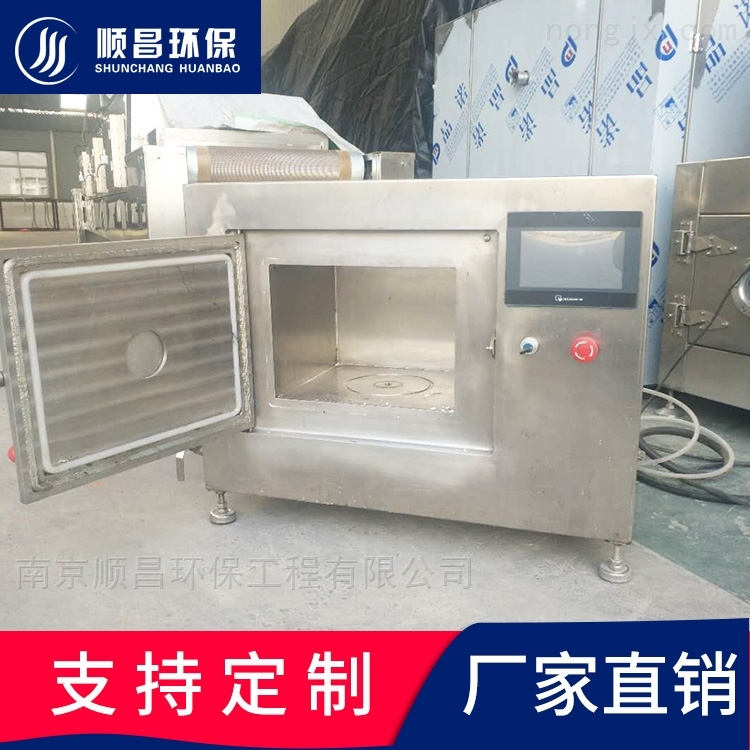 乙醇回收低温真空干燥机,防爆型干燥设备