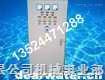 ,高压控制柜,电力控制柜,低压控制柜,电源控制柜,双电源控制柜,45KW自耦降压启动柜 45KW软启