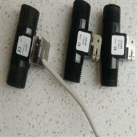 经济型流量传感器GEMS捷迈