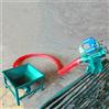 悬挂车载式软管吸粮机