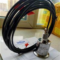 外形小巧精度高卫生型压力变送器美国西特