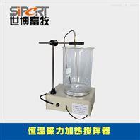 恒温磁力加热搅拌器,晋城猪人工授精专家