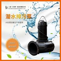 污水泵厂家-专业生产水泵