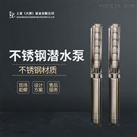 潜水泵价格-潜水电泵型号齐全-上泵天津