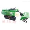 旋耕功能-农机补贴产品