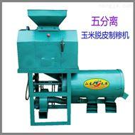 THS-500玉米碾米机高效脱皮制糁机