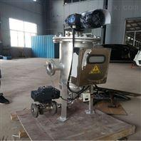 厂家供应 刮刀式自清洗过滤器