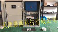 应急照明集中电源XM-C-0.6KVA回路控制模块