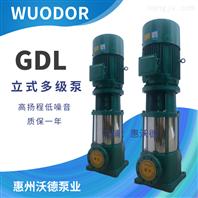 沃德多级循环泵 增压泵 管道泵