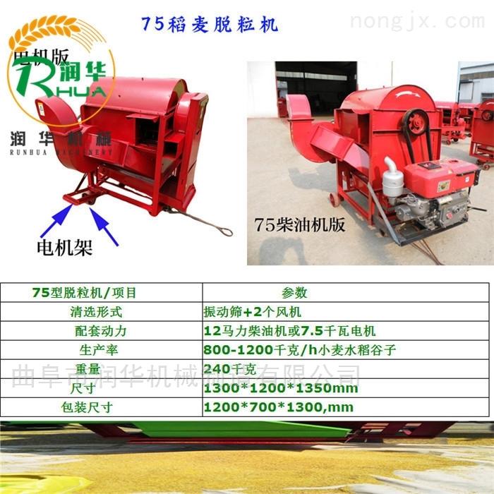 四轮车牵引谷子脱粒机 自动喂入式打粒机