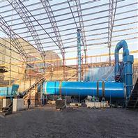 煤炭干燥机械,烘干煤泥的设备价格-郑州鼎力