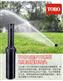 美国TORO托罗系列地埋伸缩旋转喷头园林灌溉