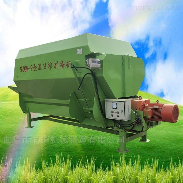 玉米秸秆粉碎拌料机 全日粮TMR搅拌机价格