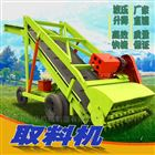 7米高空草料取草机 大型牧场青贮取料机